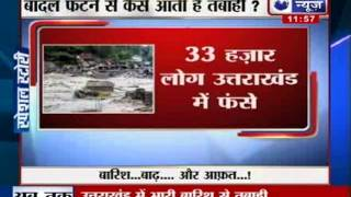India News: Heavy rains wreak havoc in North India