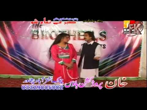 Song 7-wale Zama Na Khapa Kare Dee-zaman Zaheer-asma Lata-new Pashto Film 'sabar Mee Tamam Sho'.mp4 video