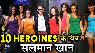 Salman करेंगे 10 Heroines के साथ Romance - No Entry Mein Entry