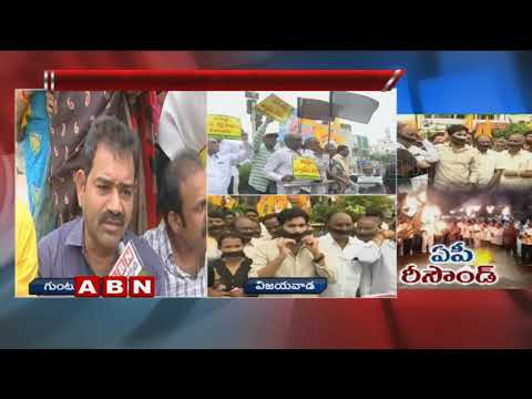 TDP Activists Protest in Vijayawada over AP Special status | No-Confidence motion