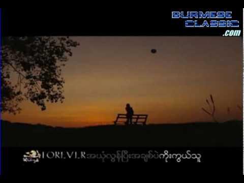 Wine Su Khine Thein - 7 video