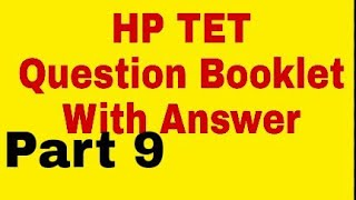 HP TET Teyari online || Himachal Pradesh Teacher Eligibility test online preparation online//Part-9