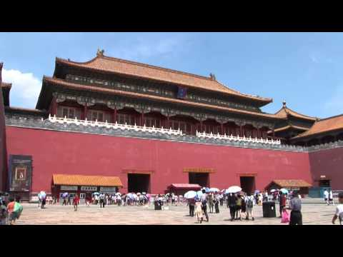 The Forbidden City Beijing 北京 China 中国 Tourism Video of Meridian Gate Visitors City Tours