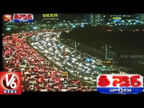 Massive Traffic Jam At Newly Opened IKEA Store In Hyderabad | Teenmaar News | V6 News