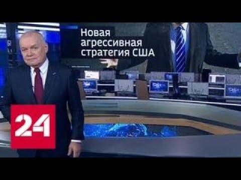 свежие новости в россии и мира отели