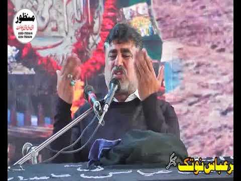 Zakir Haji Nasir Abbas Notak Biyan Jang e Ouhad Majlis 24 Feb 2018 Chah Dhoriwala Jhang thumbnail