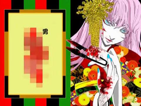 La sastrería de Enbizaka Megurine Luka Vocaloid Fansub Español