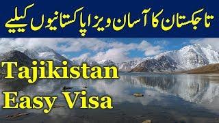 Easy Tajikistan Visa apply online. E Visa application process.