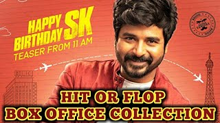 Mr Local Box Office Collection | Sivakarthikeyan | Mr Local Hit or Flop