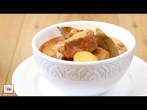 Curry Tailandés - Curry Massaman de ternera: Cocina tailandesa (มัสมั่นเนื้อ)