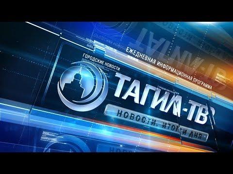 11 12 Новости