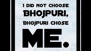 Bhojpuri folk - Achara ( Purvi ) - Kalpana Patowary