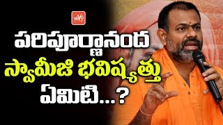 Swami Paripoornananda Future Action Plan? | BJP Star Campaigner | Latest News