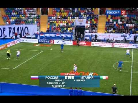"Кубок Легенд 2011. ""Россия - Италия"". 1-ый тайм"