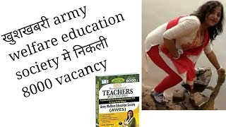 AWES/army Welfare Education Society 8000 Vacancy/recruitment