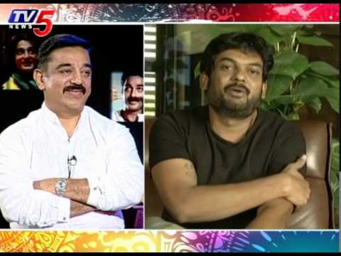 Indian Proud to Have Kamal Haasan | Puri Jagannadh about Kamal Haasan : TV5 News
