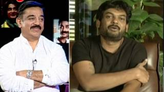 indian-proud-to-have-kamal-haasan-puri-jagannadh-about-kamal-haasan