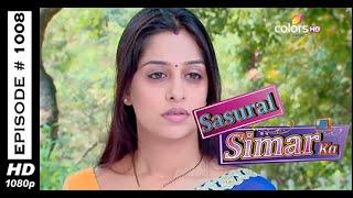 Sasural Simar Ka - ?????? ???? ?? - 27th October 2014 - Full Episode (HD)