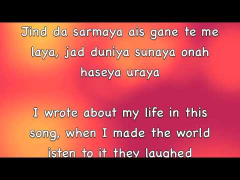 Soniye Falak Lyrics & Translation