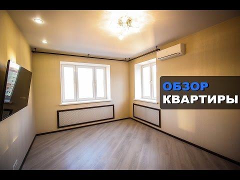 Как сделать ремонт в квартире дешево видео