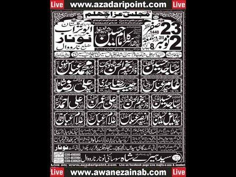 Live Majlis 23 Safar 2 November 2018 Nonar Narowal