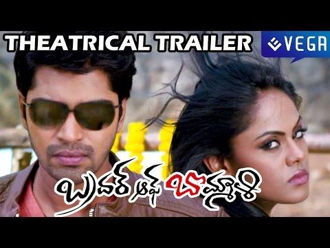 Brother Of Bommali Movie Trailer - Allari Naresh, Monal Gajjar - Latest Telugu Movie Tralier 2014 video