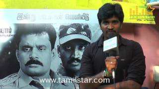 Kannan At Koodai Mazhai Movie Team Interview