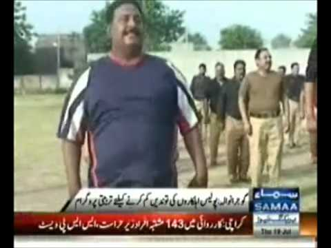 Obesity to be measured in Punjab Police, 12 days remaining to reduce weight - Samaa TV