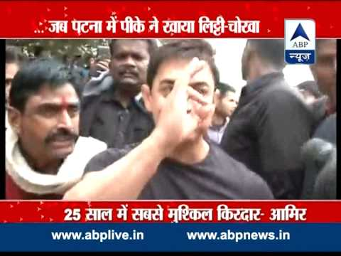 Aamir Khan promotes his upcoming film PK by eating 'litti-chokha'