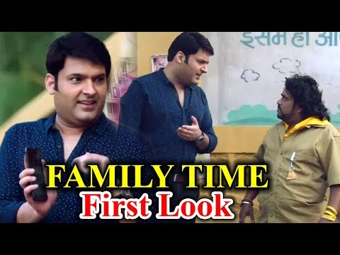 Kapil Sharma's New Show | FAMILY TIME WITH | Sony TV New Show Latest Updates
