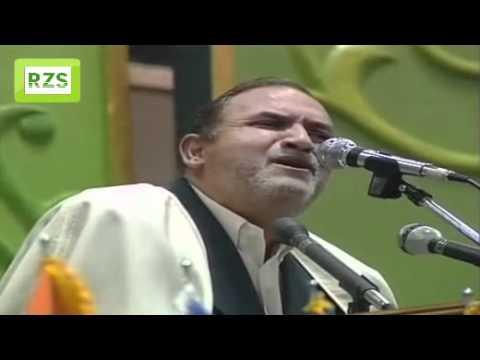 *Full-Rare**Shaikh Ahmad Nuaina--الشيخ احمد نعينع سورة الزمر وغافر
