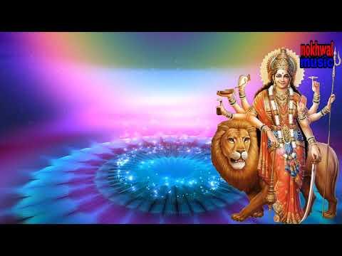 mata rani sapesl bajhen new Hindi song 2018 nokhwalmusic