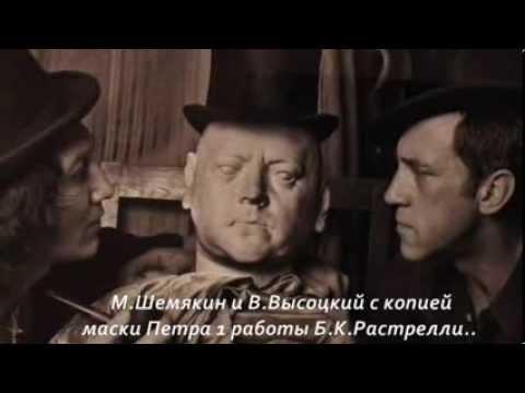 Высоцкий Владимир Семенович - Песня про очередь