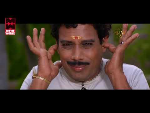 ഈ വണ്ടിയിൽ ജാക്കി വൈകാൻ പറ്റുമോ # Malayalam Comedy # Super Hit Comedy Scenes # Comedy Scenes