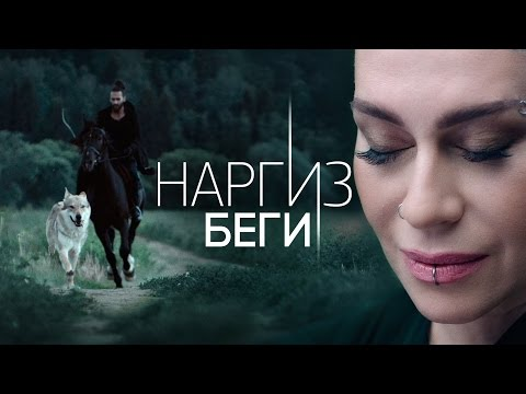 Наргиз Беги pop music videos 2016