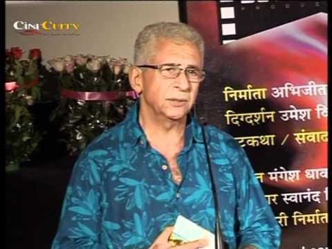 Marathi Movie Deool Music Launch