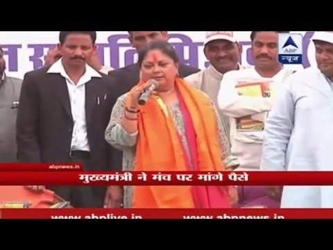 Rajasthan CM Vasundhara Raje openly extorting money from businessmen