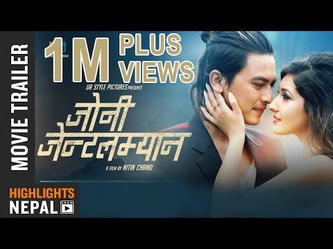 New Nepali Movie JOHNNY GENTLEMAN Official Trailer 2017/2074   Paul Shah, Aanchal Sharma