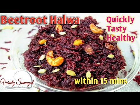 Beetroot halwa in tamil| how to make beetroot halwa| healthy sweet recipe