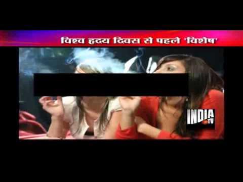 India TV Special on World Heart Day: Smoking kills