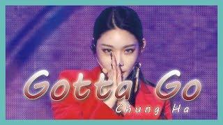 Hot Chung Ha Gotta Go 청하 벌써 12시 Show Music Core 20190112