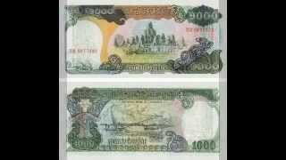 Cambodia Currency - Currency Khmer - Currency Cambodia - Currency of Riel in Cambodia