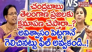 TDP No Confidence Motion and Trust Vote: BJP Leader Madhavi Counter to TDP | Sunrise Show