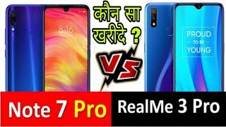 Redmi Note 7 Pro VS Realme 3 Pro Comparison |Camera, Performance, Speed, Display & Battery..