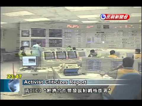 Activist cites problems with EU report on Taiwan nuclear reactors