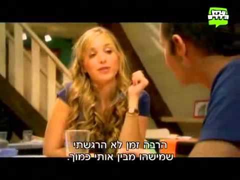 גאליס עונה 1 פרק 14