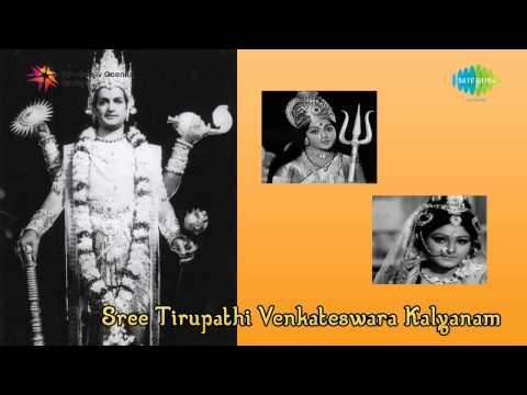 Sri Tirupathi Venkateswara Kalyanam | Suprabhatham video