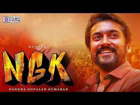 Suriya's NGK  Release Date Announced | Selvaraghavan | Ngk | Suriya 36 | Suriya | Saipallavi