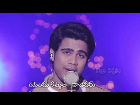 Suddha Raathri (silent Night) - Raj Prakash Paul video