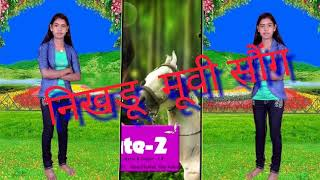 Nikhdoo Song Uttar Kumar New Song